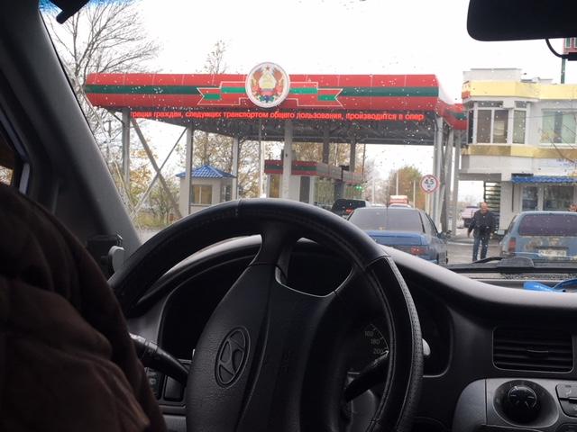 Dogana per entrare in Transnistria